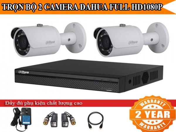 Trọn bộ 2 - 4 camera DAHUA cho nhà xưởng vừa và nhỏ